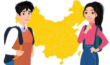 Chinese Language in Culture: Level 1