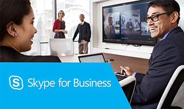 Skype for Business: Infrastructure Advanced Configuration