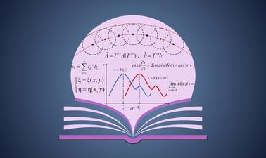 Уравнения математической физики. Часть 1