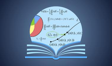 Кратные интегралы и ряды