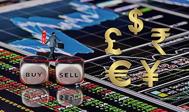 Forex derivatives market