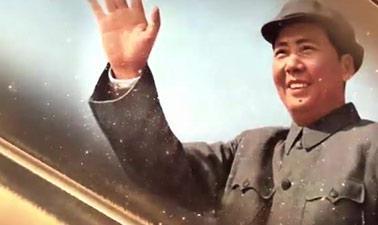 Introduction to Mao Zedong Thought | 毛泽东思想概论