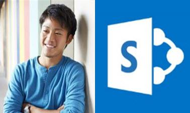Microsoft SharePoint Online for Site Administrators