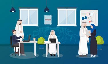 مساق اللّغة العربيّة