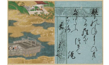 Japanese Books: From Manuscript to Print