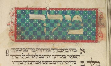 In the Margins of a Medieval Jewish Prayer Book:  What Can Physical Manuscripts Tell Us about History?