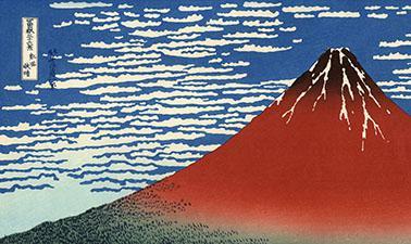 日本文化艺术专题 | Japanese Culture and Art