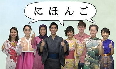 Japanese Pronunciation for Communication