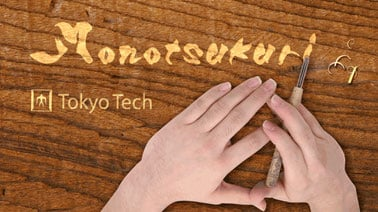 """Monotsukuri"" Making Things in Japan: Mechanical Engineering"