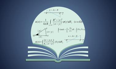 Уравнения математической физики. Часть 2