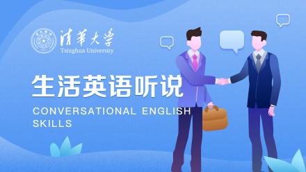 English Communication Skills